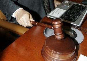 Любая сумма налогового долга может быть погашена имуществом только с разрешения суда - ГНС