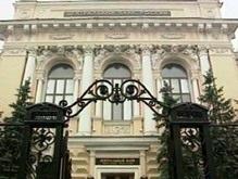 Банк России поможет банкам преодолеть кризис