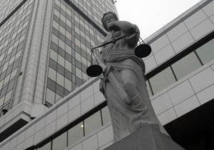 Джанкойского судью приговорили к пяти годам тюрьмы за решение, лишившее пенсионера и сироту жилья