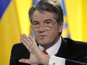 Секретариат Ющенко ответил на совместное заявление Украинской правды и Корреспондент.net