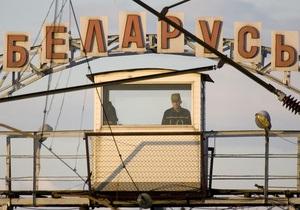 Двое белорусов ограбили магазин в Украине