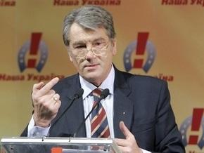 Депутат НСНУ: Ющенко уничтожил партию Наша Украина