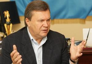 Янукович назвал заявления Тимошенко о подготовке фальсификаций беспределом