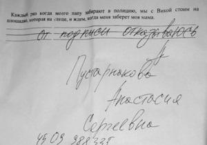 Российский оппозиционер опубликовал протокол допроса его шестилетнего сына в полиции