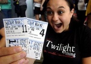 Зритель фильма Сумерки-3 умер в кинотеатре