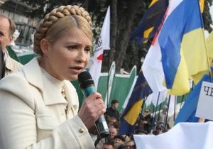 Тимошенко призвала показать Януковичу его место на выборах