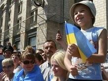 Украинские дети рассказали, какой должна быть Украина