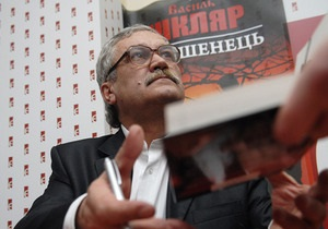 Шкляру вручили народную Шевченковскую премию