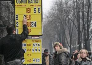 Глава НБУ не исключил девальвации гривны в следующем году