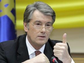 Ющенко надеется на положительное торговое сальдо в 2009 году