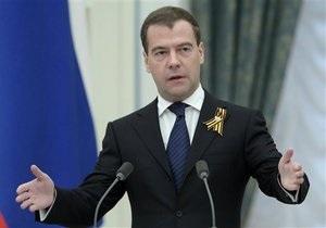 Медведев: Страны БРИК вошли в десятку стран, имеющих наибольшие квоты в МВФ