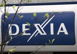 Спасение банка Dexia обойдется Франции и Бельгии еще в 5,5 млрд евро