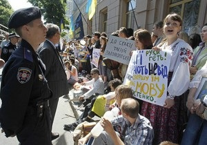 Оппозиция объявила по всей стране бессрочную акцию против закона о языках