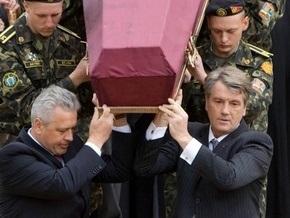 Ющенко в Хмельницкой области перезахоронил останки военнопленных
