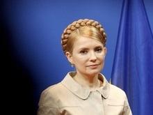 Взгляд: Юлия Тимошенко согласилась на все