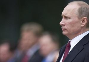 Опрос: Россияне больше доверяют Путину, чем полиции и судам