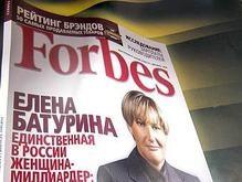 Forbes обязали написать опровержение статьи о жене Лужкова