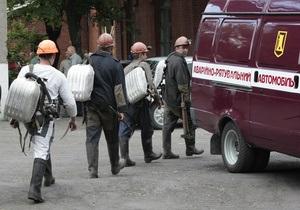 В результате взрыва на шахте в Луганской области погибли 16 человек