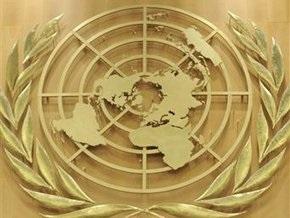 Четыре страны присоединились к бойкоту конференции ООН по расизму