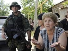Прокуратура РФ возбудила уголовное дело по факту геноцида россиян в Южной Осетии