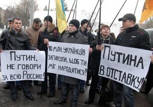 Реакция на заявления Путина: в Киеве требовали его отставки, во Львове передали  таблетку от склероза