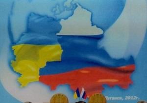 В Госдуме приветствуют придание русскому языку в Украине официального статуса