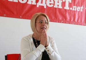 Герман рассказала, когда придет время для федерализации Украины