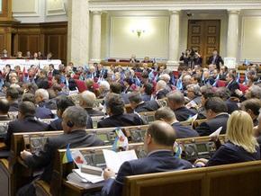Рада попросила США возобновить помощь с ликвидацией ядерного оружия