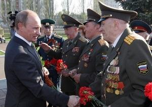 Путин намерен проверить содержание учебников истории