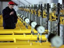 Нафтогаз объяснил, почему не пустил швейцарских наблюдателей