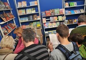 Сегодня во Львове открывается 19-й Форум издателей
