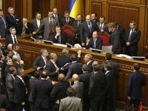 Рада не поддержала финансирование досрочных выборов