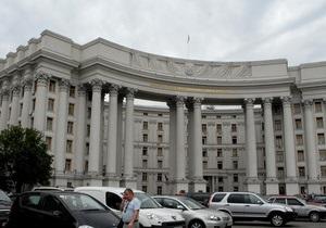 В МИД удивлены заявлениями Тимошенко относительно переговоров о делимитации границы