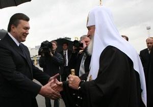 Янукович поздравил патриарха Кирилла c именинами