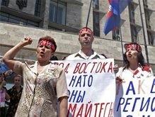 В Донецке завершился антинатовский митинг