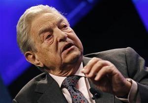 Сорос предупреждает: Жесткая экономия приведет к дефляции и ужесточению кризиса