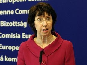 Глава МИД Евросоюза предпочла визиту в Киев встречу с генсеком НАТО