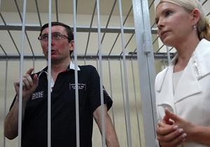 Луценко: Дела против Тимошенко - спецоперация властей по срыву евроинтеграции