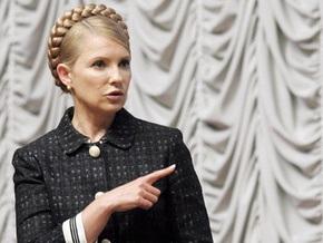 Тимошенко: МВФ готов предоставить Украине кредит до $14 млрд для стабилизации финсистемы