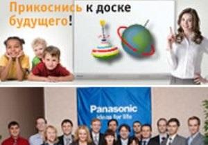 Новые инвестиции компании Panasonic в образование.