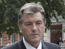 Ющенко перед допросом: Они все будут гражданами России