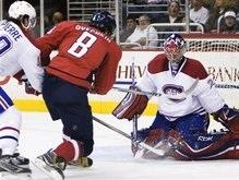 NHL: Покер вашингтонского толстосума
