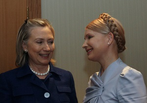 Грищенко: Встреча Клинтон с Тимошенко является лишь данью традиции (обновлено)