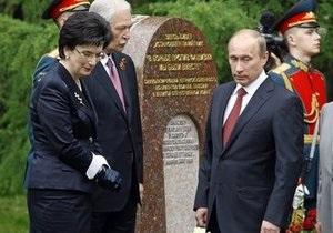 Путин встретился с Нино Бурджанадзе