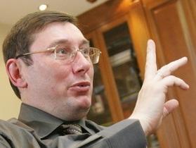 Луценко: Противостоять вызовам украинской государственности способна объединенная оппозиция