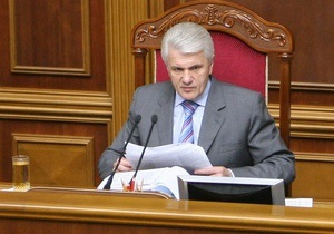 Литвин: Бюджет непростой и даже, можно сказать, чрезвычайно сложный