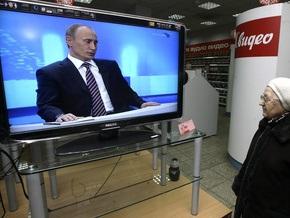 Россияне задали Путину полтора миллиона вопросов