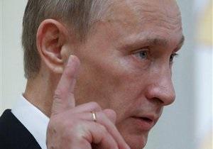 Путин назвал прогнозы о грядущей войне за Арктику беспочвенными