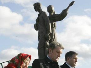 Фотогалерея: Россиянам напомнили о жертвах Голодомора