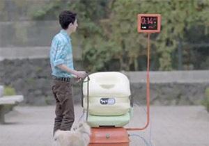 В Мексике фекалии животных обменивают на Wi-Fi